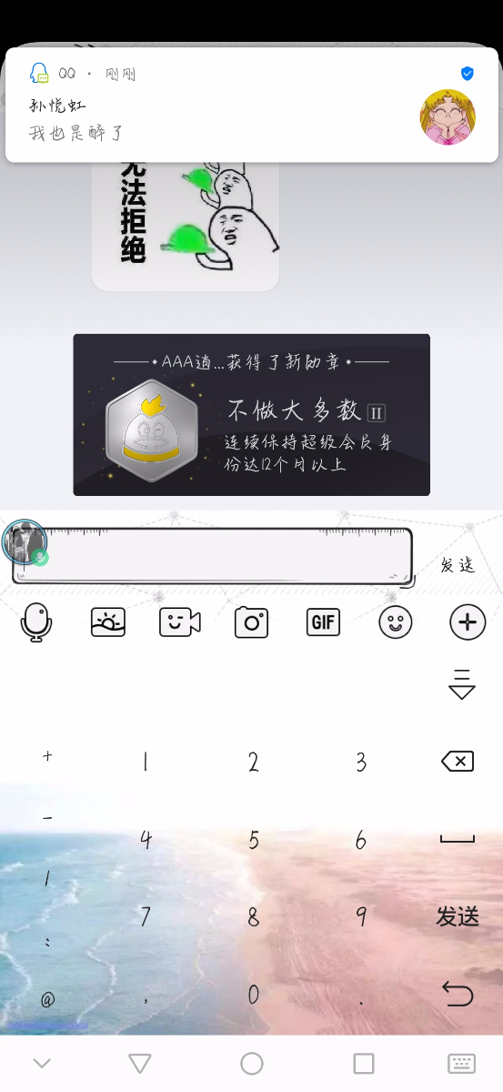 Screenshot_20181105-203833.jpg