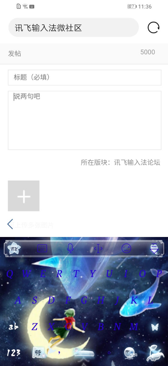 Screenshot_20191005_113602_com.huawei.browser.jpg